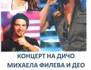 Plakat_koncert_1.06.15