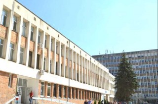 MBAL Smolyan